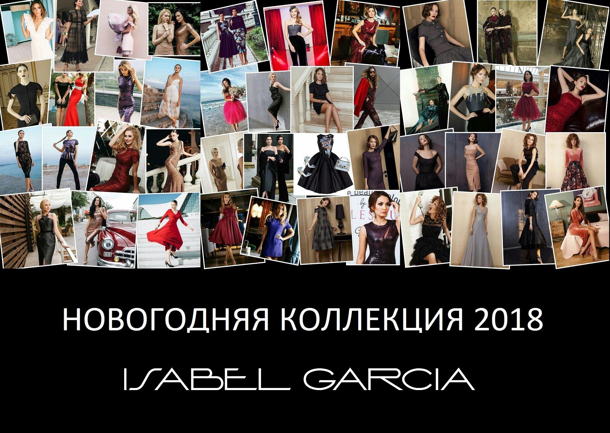 Isabel Garcia 6